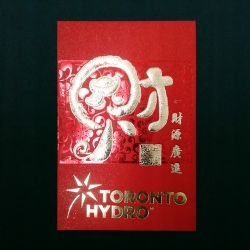Red Envelope - Toronto Hydro